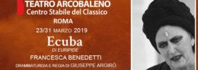"""Francesca Benedetti """"Ecuba"""" al Teatro Arcobaleno a Roma"""