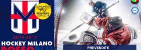 Hockey Milano Rossoblu Campionato Italiano di Serie B 2016-2017