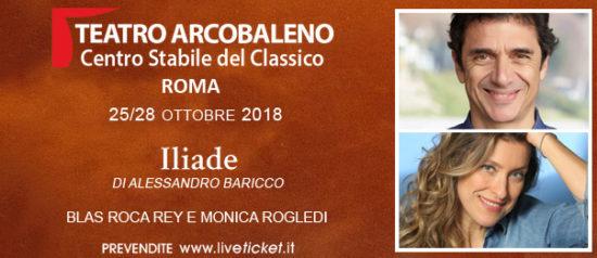 Iliade al Teatro Arcobaleno a Roma