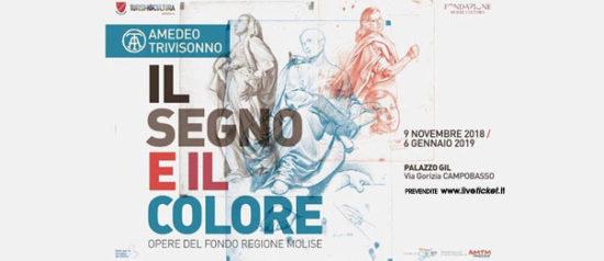 """""""Amedeo Trivisonno. Il Segno e il Colore"""" al Palazzo ex Gil a Campobasso"""