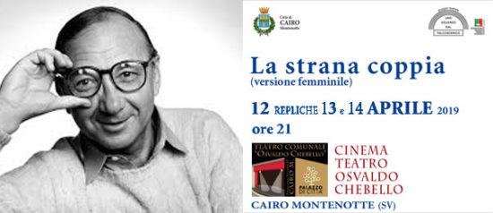 La strana coppia (versione femminile) al Teatro Osvaldo Chebello di Cairo Montenotte