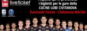 Lube Volley Campionato Italiano Superlega 2016/2017