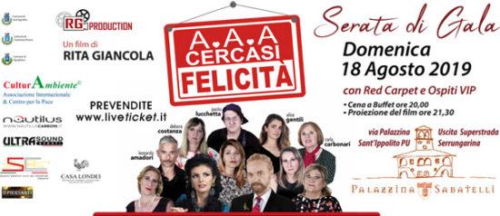 """Serata di Gala e film """"A.A.A. Cercasi Felicità"""" alla Palazzina Sabatelli a Sant'Ippolito"""
