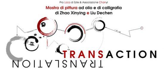 Transaction / Translation alla Chiesa San Rocco a Este