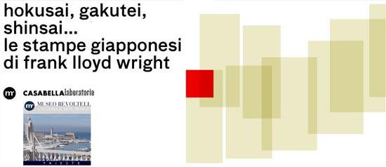 Le stampe giapponesi di Frank Lloyd Wright al museo Revoltella